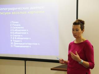 В MAXIMA VET стартовала образовательная программа по УЗИ-исследованиям