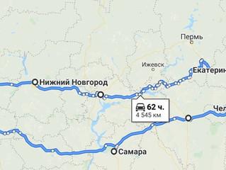 26-27 июня Мобильный конный госпиталь MAXIMA VET отправляется по маршруту Владимир-Нижний Новгород-К