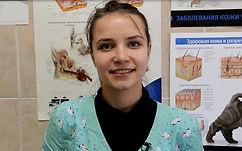 Катя Николаенко горизонт.jpg