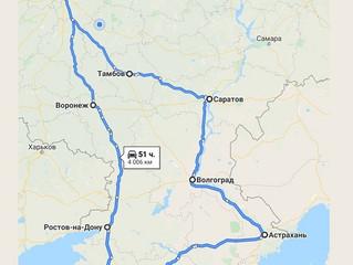 12 августа Мобильный конный госпиталь MAXIMA VET отправляется по маршруту Новомосковск - Липецк - Во