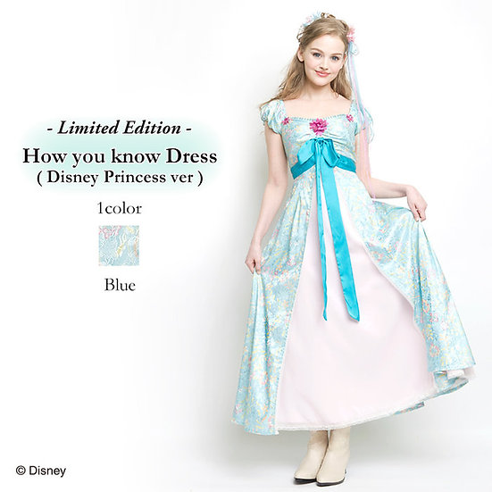 Secret Honey Enchanted Giselle dress 1st version