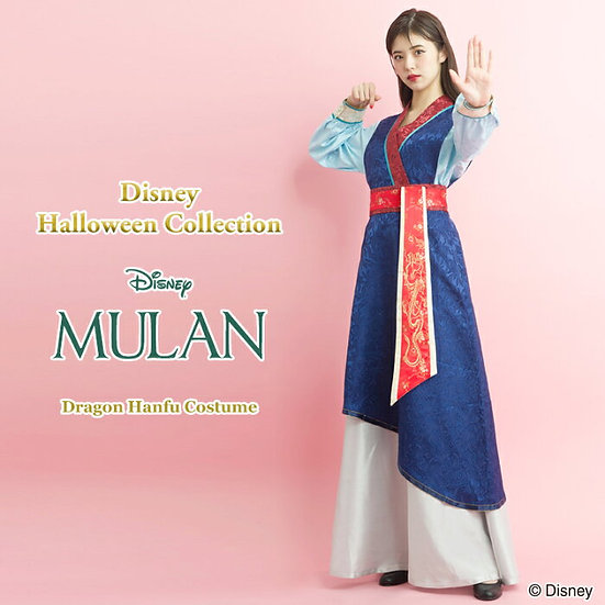 Secret honey Mulan live action movie dragon handy costume