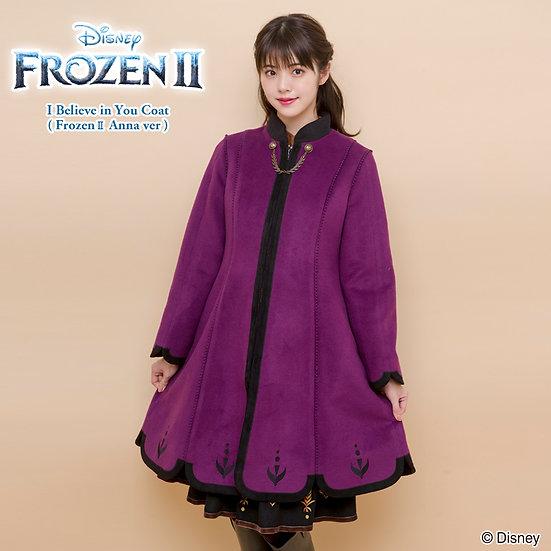 Secret Honey Frozen 2 Anna I believe in you coat