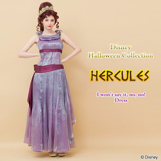 Preorder: Secret honey Disney Hercules megaru I won't say it no no dress