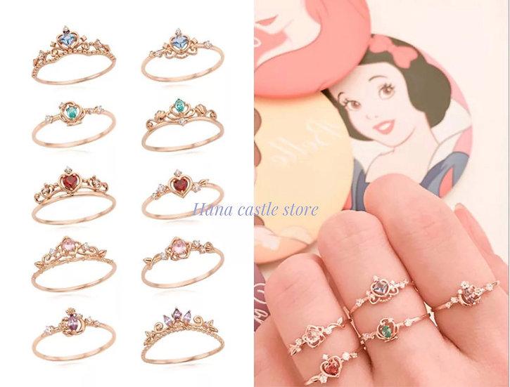 Lloyd the gift Disney Princess ring