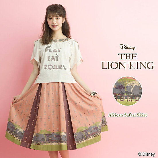 Secret Honey Lion king African skirt only