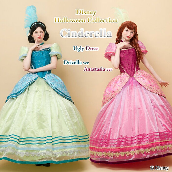 Secret honey Cinderella Drizella and Anastasia ugly dress