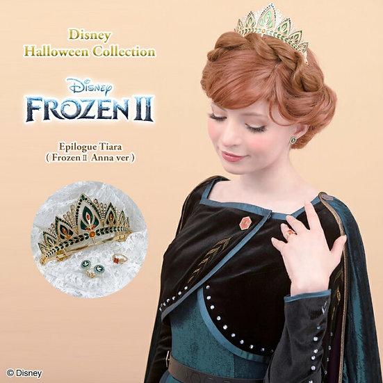 Secret Honey Frozen2 Anna epilogue tiara
