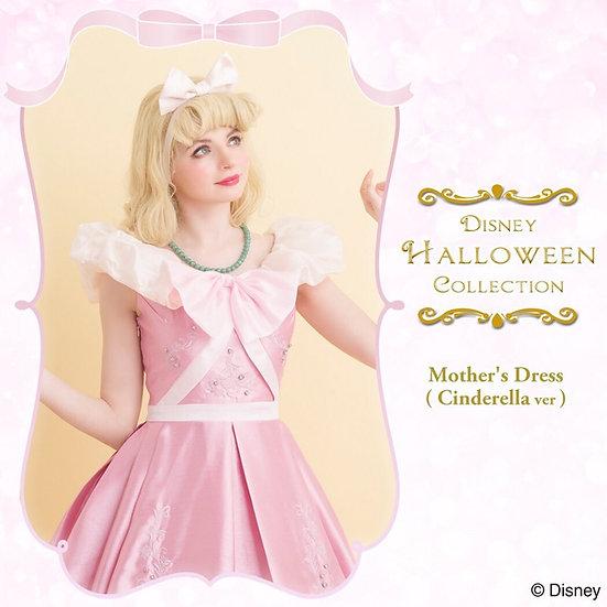 Secret Honey Disney Cinderella mother's  Halloween collection dress
