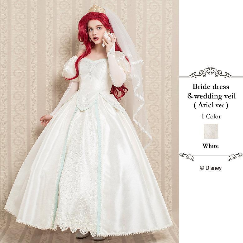 Tangled Disney Wedding Dresses