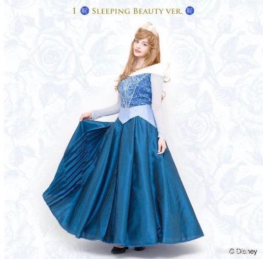Secret honey sleeping beauty Aurora jewel Halloween dress( untagged)