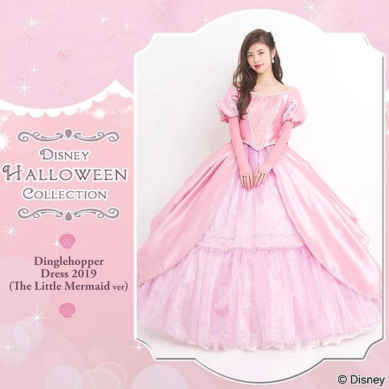 Secret Honey Ariel Dinglehopper 2019 halloween dress