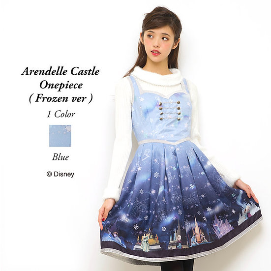 Secret Honey Frozen Arendelle Castle dress