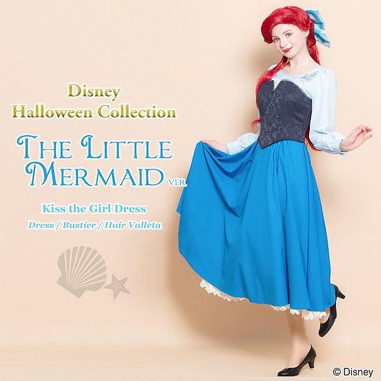 Secret Honey Little mermaid Ariel kiss the girl Halloween dress