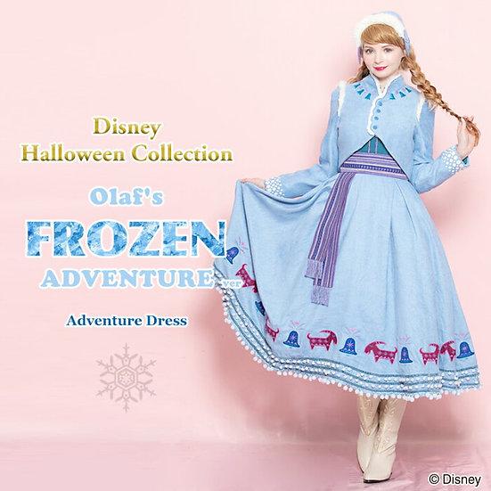 Secret Honey Frozen Anna Olaf's frozen adventure full set!