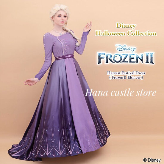 Secret Honey Frozen2 Elsa Harvest Festival dress