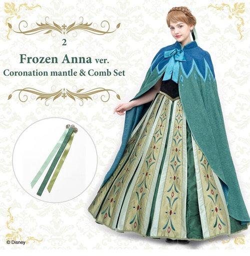 Secret Honey Anna coronation cape and comb set
