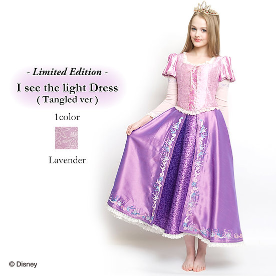 Secret Honey Disney Tangled Rapunzel I see the light long dress