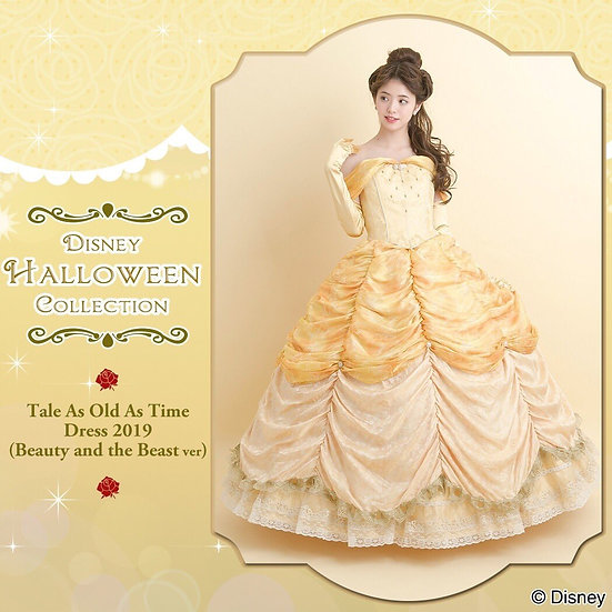Secret Honey Beauty and the beast Belle Tale as old as time 2019 dress