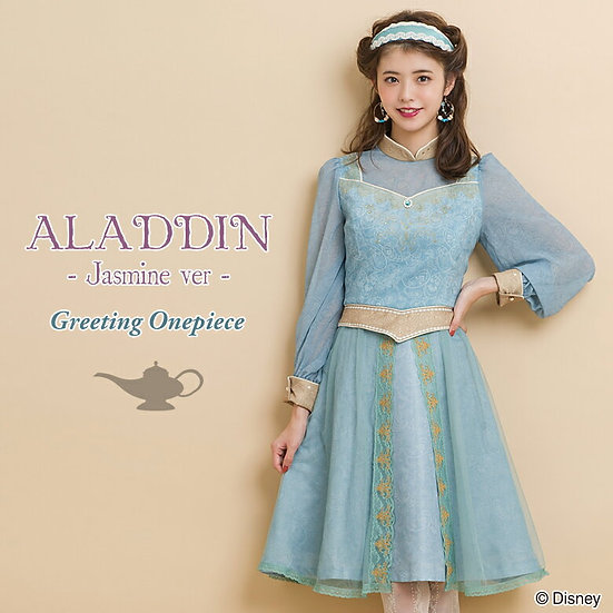 Secret Honey Disney Princess Jasmine Greeting dress