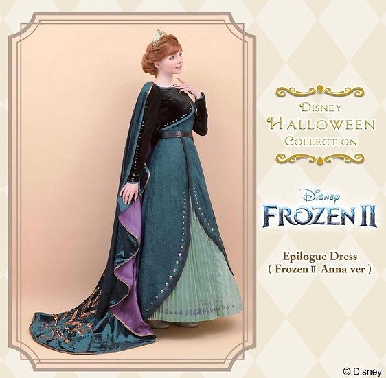 Secret Honey Frozen2  Anna Epilogue dress preorder now