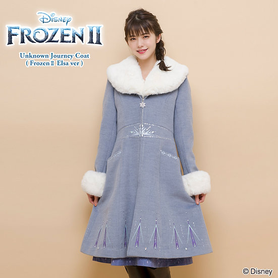 Secret Honey Frozen2 Elsa coat