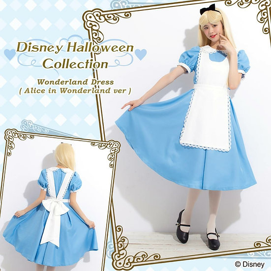 Secret Honey Alice in wonderland dress ( Halloween version)