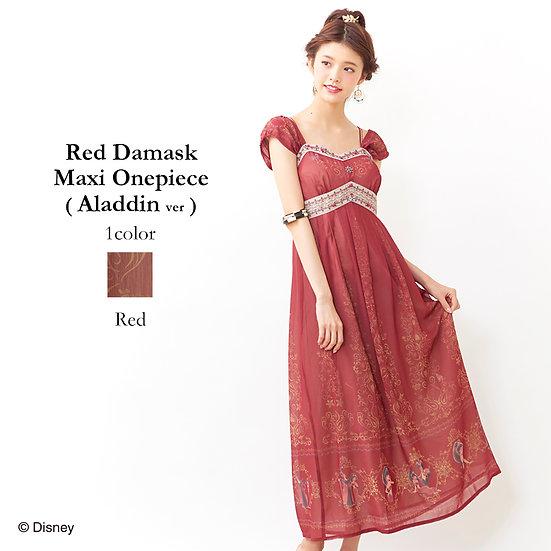 Japan Disney Secret Honey Aladdin Princess Jasmine Red demask long dress