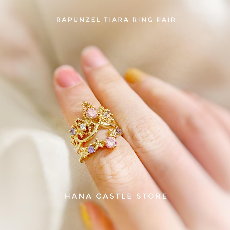 Disney Tangled Rapunzel Tiara ring pair