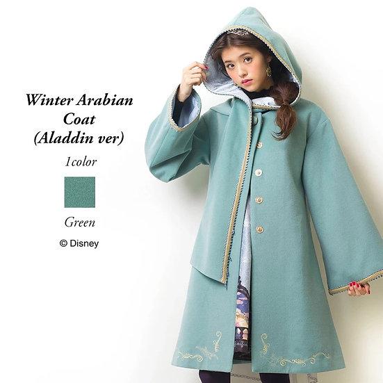 Secret Honey Aladdin Jasmine whole new world coat( Pre order now!)