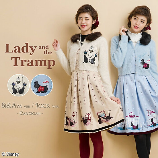 Secret Honey Disney Lady and the Tramp Si and Am Jock dresses and cardigans