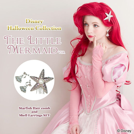Secret Honey little mermaid starfish hair comb and earring clip