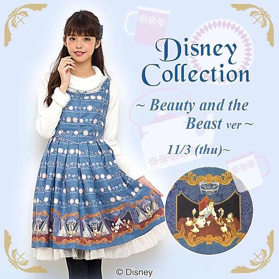 Secret Honey beauty and the beast belle dress