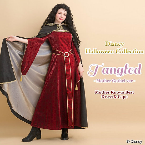 Secret honey tangled villian Gothel mother knows best cape and dress
