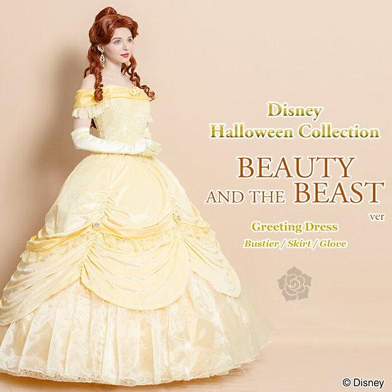 Secret Honey Beauty and the beast Belle greeting Halloween dress