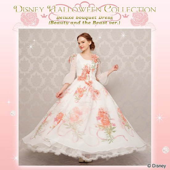 Secret Honey Secret Honey Belle Deluxe bouquet Dress(Beauty and the Beast )