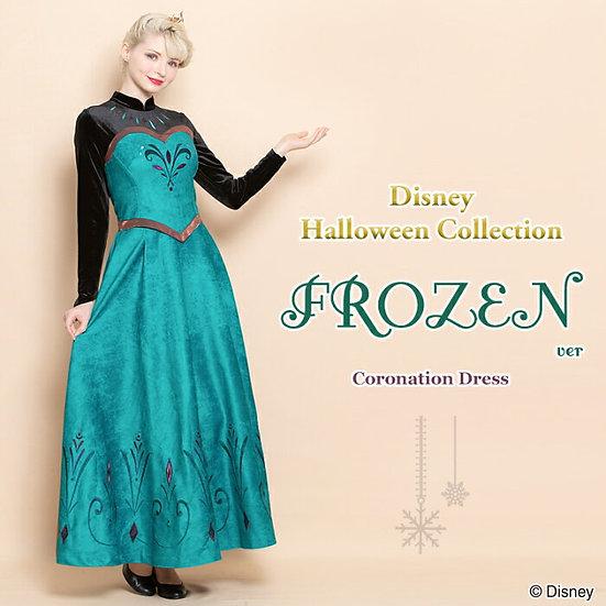 Secret Honey Frozen Elsa coronation Halloween 2018 ver dress / cape