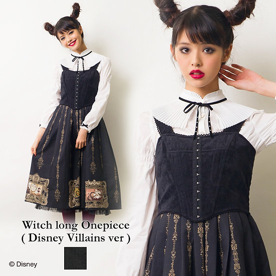 Secret Honey Disney Villains Witch long dress