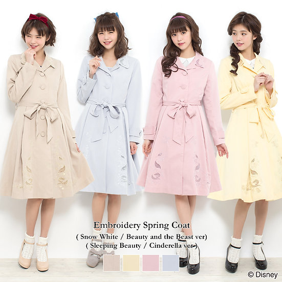 Secret Honey Disney Pricesses Snow white, Belle Aurora Cinderella Coat