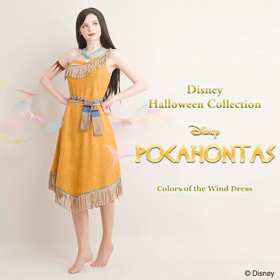 Secret honey Colors of the wind Dress(Pocahontas ver)