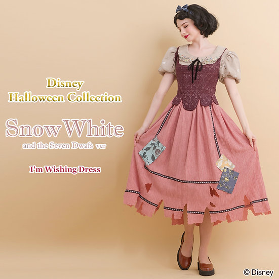 Secret Honey Disney Halloween Collection Snow White I am wishing dress