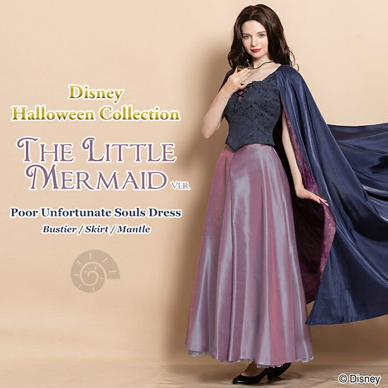 Secret honey Disney Villain Vanessa poor unfortunate souls dress