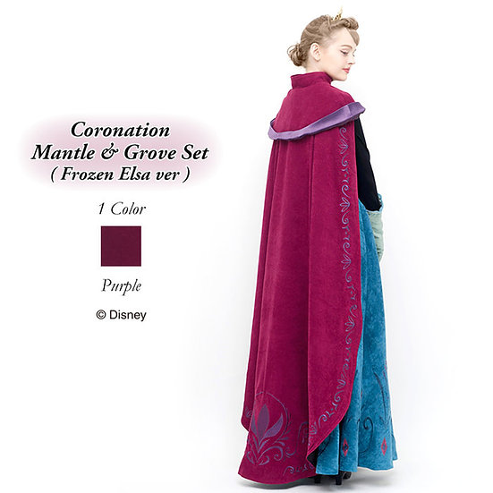Secret Honey Frozen Elsa coronation Mantle &glove