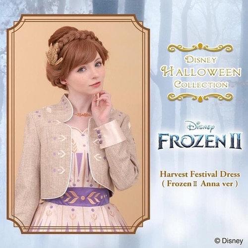 Secret honey Frozen 2 Anna Harvest jacket only