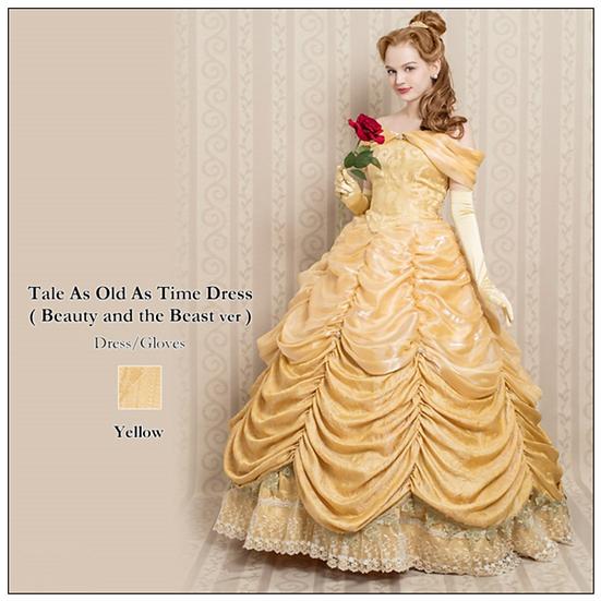 Secret Honey tale As old as time Belle yellow ball dress