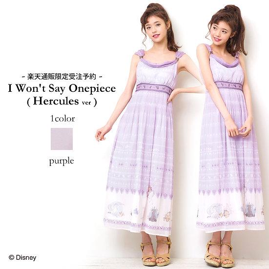 Japan Disney Secret Honey I won't say Hercules Megara One piece levender dress