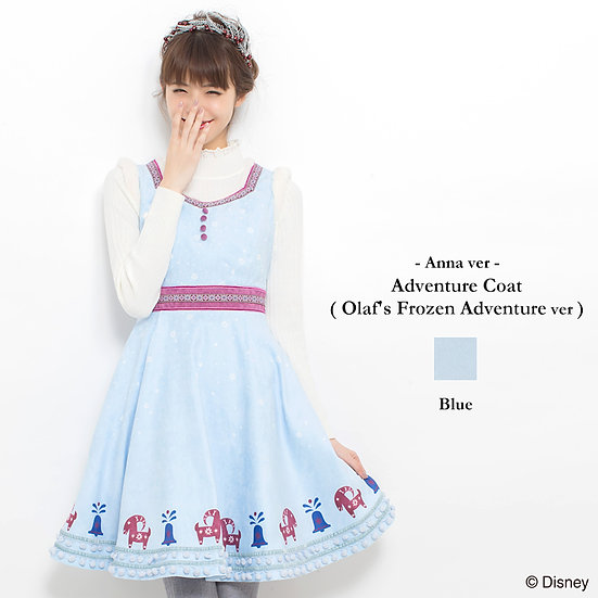 Secret Honey Frozen Anna Olaf's Frozen Adventure Dress