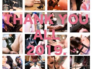 2019年ありがとう!