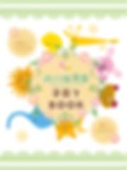 info2_04.jpg