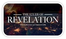 Revelation rounded.png